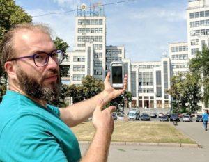 Мінін Арт над Держпромом
